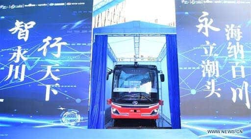 Baidu Apollo Debuts the First Level-4 Autonomous Buses in China